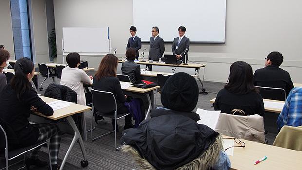 東京講演開始のご挨拶