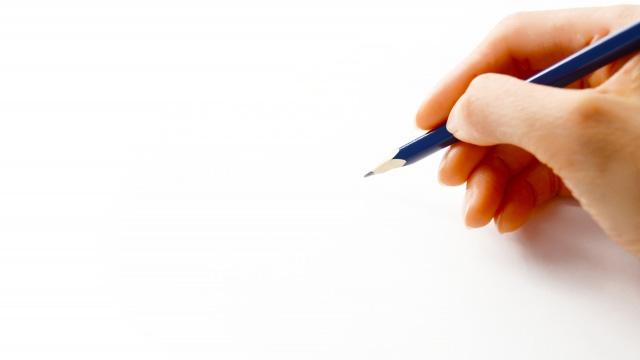 大学入学希望者学力評価テスト(仮称)の問題イメージを斜め読み