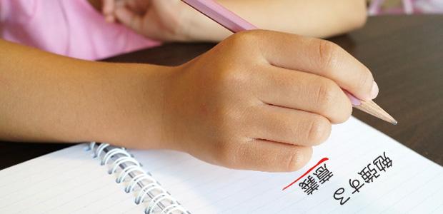 勉強する意義
