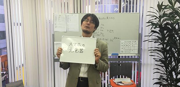 完敗する池村氏