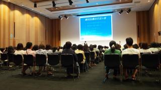 塾クセジュ主催「子どもを伸ばす親のあり方」所長管野が講演しました!