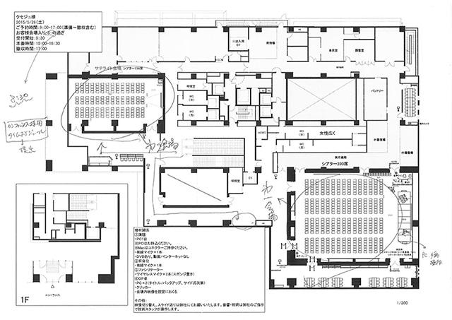 館内平面図