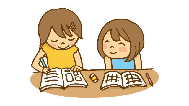 算数・数学、家庭での関わり方上級編