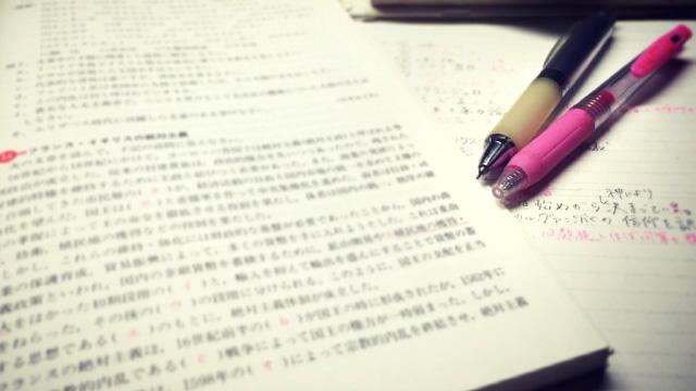 高校の授業を分析